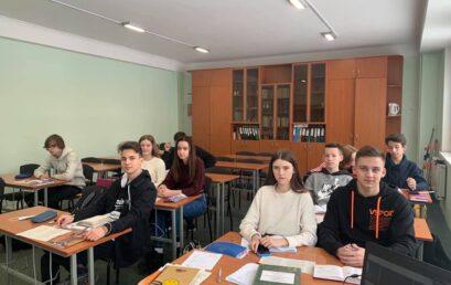 Профорієнтаційна робота в НВК  № 240 «Соціум»