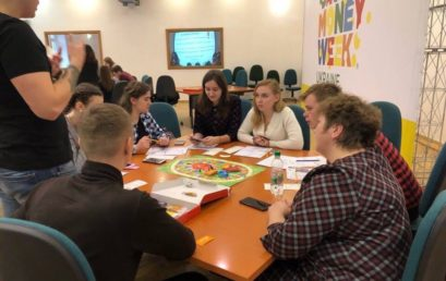 Навчально-розважальна програма «Global Money Week UKraine»