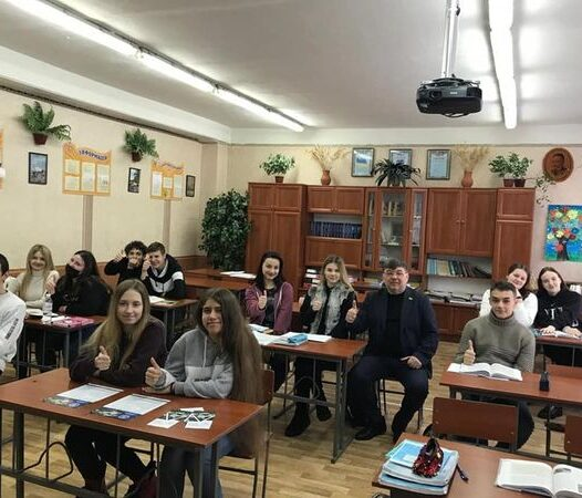 Профорієнтаційна робота з учнями Загальноосвітньої школи №1 І-ІІІ ступенів м. Путивель