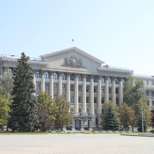 Візьми участь у науково-практичному круглому столі Національної академії внутрішніх справ
