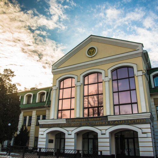 На міжкафедральному семінарі відбудеться попередній розгляд дисертаційного дослідження Піжук О.І. на тему «Цифрова трансформація економіки України»