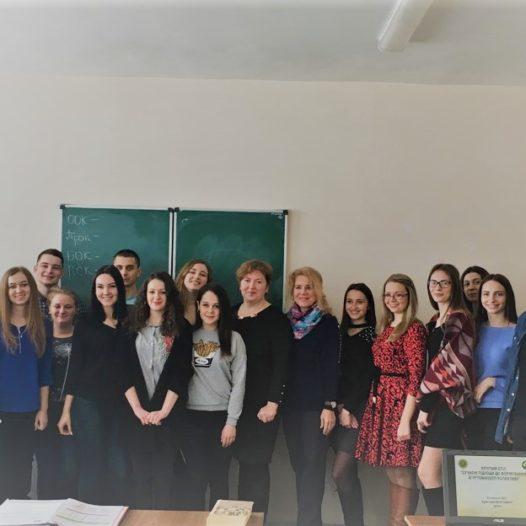 Міжнародна науково-практична інтернет-конференція «Економічні перспективи підприємництва в Україні»