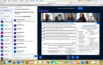 Студенти ІІ курсу спеціальності «Журналістика» взяли участь у роботі ІІВсеукраїнської науково-практичної конференції