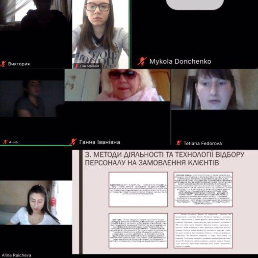 """19 травня 2020 року було проведено заняття з використанням онлайн-платформ MOODLE і ZOOM з навчальної дисципліни """"Управління персоналом"""""""