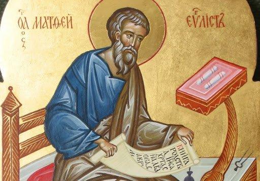 Сьогодні відзначають День апостола Матвія – покровителя співробітників фіскальної служби