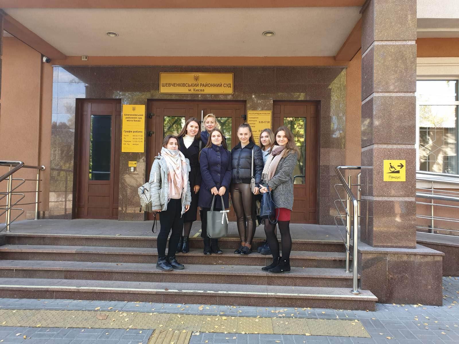 Студенти-консультанти НПЛ «Юридичної клініки» відвідали судове засідання в Шевченківському районному суді міста Києва