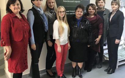Актуальні проблеми казначейської системи України було розглянуто на науково-практичному семінарі за участю фахівців-практиків