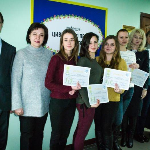 Нагородження переможців 2 туру олімпіади з дисциплін «Цивільне право», «Цивільний процес», «Сімейне право»