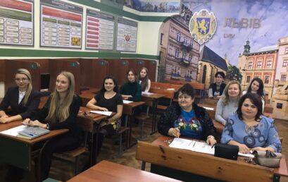 Науково-практичний семінар  «Управління публічними фінансами в Україні» (12.12.2019)