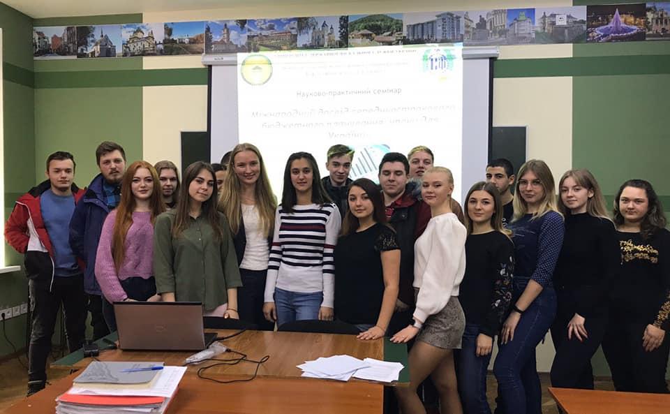 Проведено науково-практичний семінар «Міжнародний досвід середньострокового бюджетного планування: уроки для України»