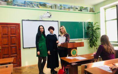 І етап Всеукраїнської студентської олімпіади з дисципліни «Інвестування»