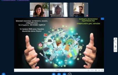 На кафедрі економіки підприємства проведено Науковий сніданок-дискусію «Наука у цифровому просторі»
