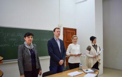 Визначено переможців І етапу Всеукраїнської студентської олімпіади зі спеціальності «Банківська справа»
