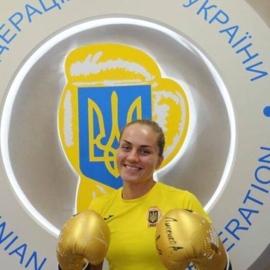 Студентка Анна Лисенко стала найкращою боксеркою України