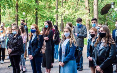 25 вересня в ННІ права відбулася урочиста посвята у студенти, першокурсників