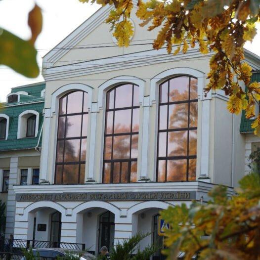 Звіт про проведення Дня відкритих дверей УДФСУ кафедрою сучасних європейських мов