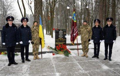 Університет ДФС України вшановує пам'ять учасників бойових дій на території інших держав