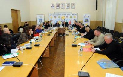 «Хортинг ‒ національний бренд України у світі»