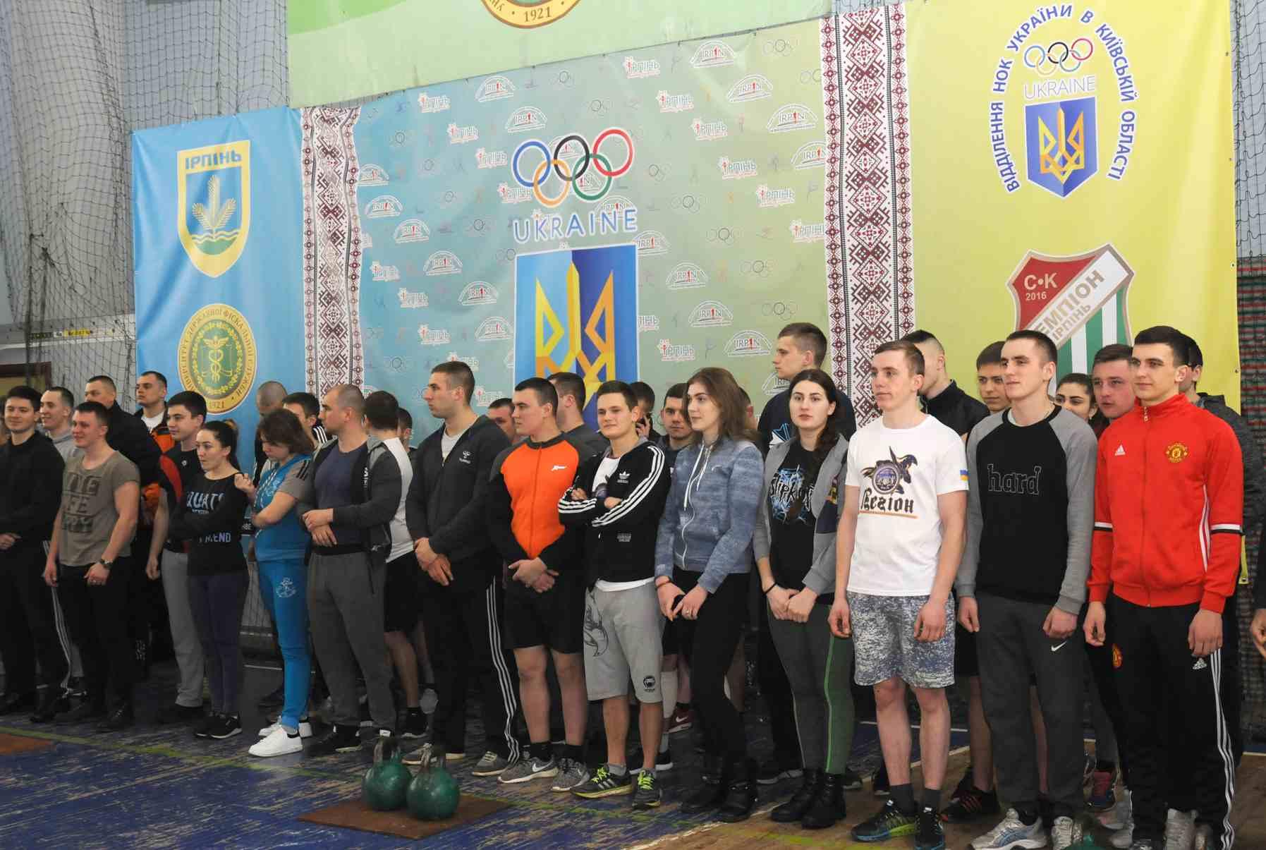 В Університеті пройшли змагання з гирьового спорту