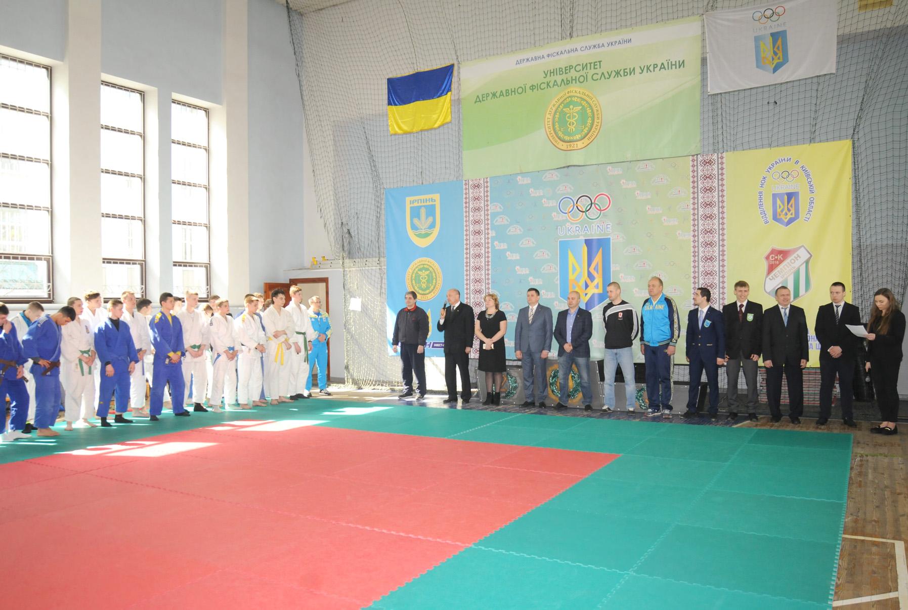 Відкритий чемпіонат Київської області з дзюдо серед молоді