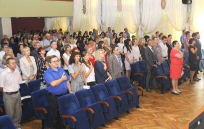 Відбулось розширене засідання Вченої ради