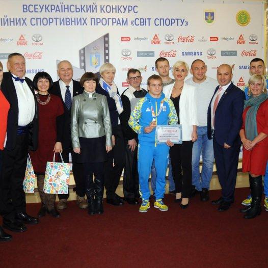 Відбулося нагородження лауреатів конкурсу короткометражок про спорт