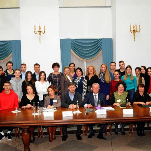 Учасники Міжнародної конференції обговорили актуальні проблеми менеджменту та фінансів