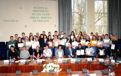 Визначено переможців олімпіади з безпеки життєдіяльності серед ЗВО І-IV рівнів акредитації Київської області