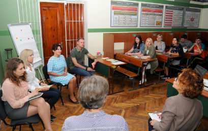 У НУДФСУ обговорили роль публічного управління у розвитку регіонального та місцевого самоврядування.