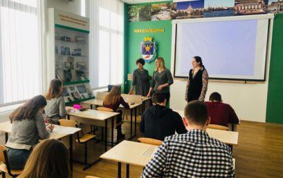 І етап Всеукраїнської студентської олімпіади з дисципліни «Фінансова безпека»