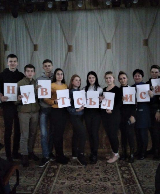 УДФСУ долучився до акції «16 днів проти насильства»