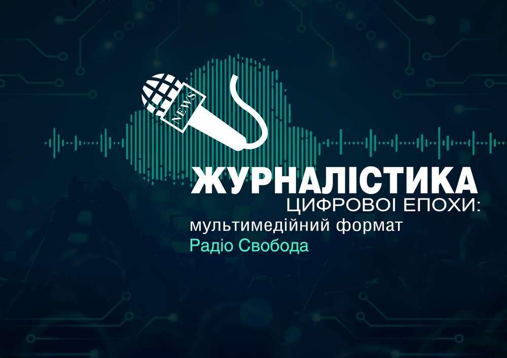 Студентка УДФСУ Ольга Кацан перемогла у Всеукраїнському конкурсі наукових робіт