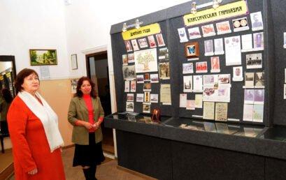 УДФСУ розпочав свою 100-річну історію у стінах київської школи: знайдені унікальні матеріали