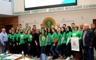 В УДФСУ відбулася презентація послуг сервісних центрів МВС  та новацій в їх діяльності