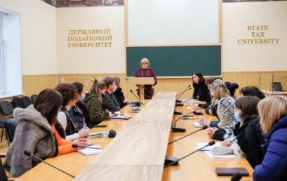 В УДФСУ провели семінар-тренінг «Булінг і мобінг: причини, наслідки, допомога»