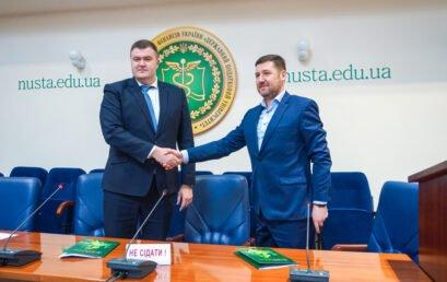 УДФСУ та ТОВ «ДІДЖИ КОД» підписали Меморандум про співпрацю