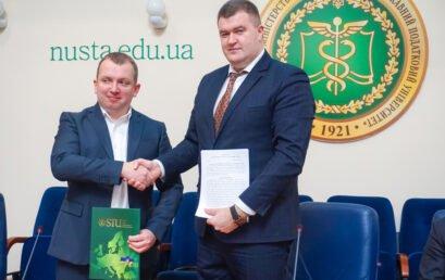 УДФСУ та «Українська асоціація фінтех та інноваційних компаній» розпочали співпрацю