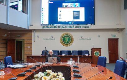 В УДФСУ відбулася онлайн-лекція фотофілософа Юрія Косіна