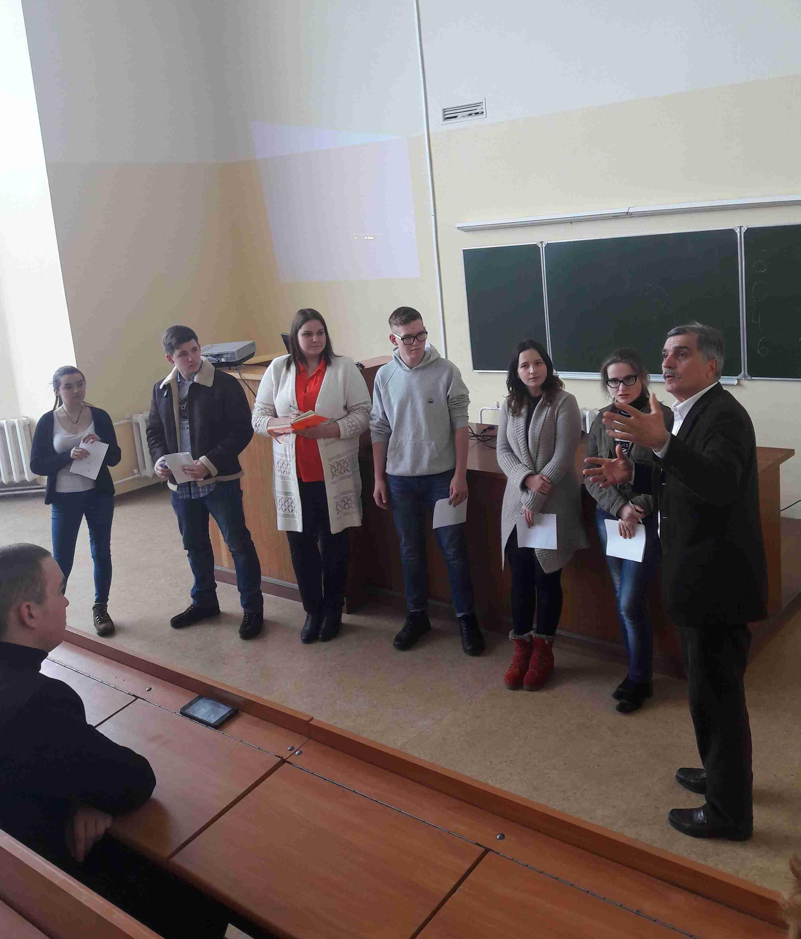 Студентська науково-практична конференція «Актуальні проблеми сучасності в контексті соціально-психологічного знання»