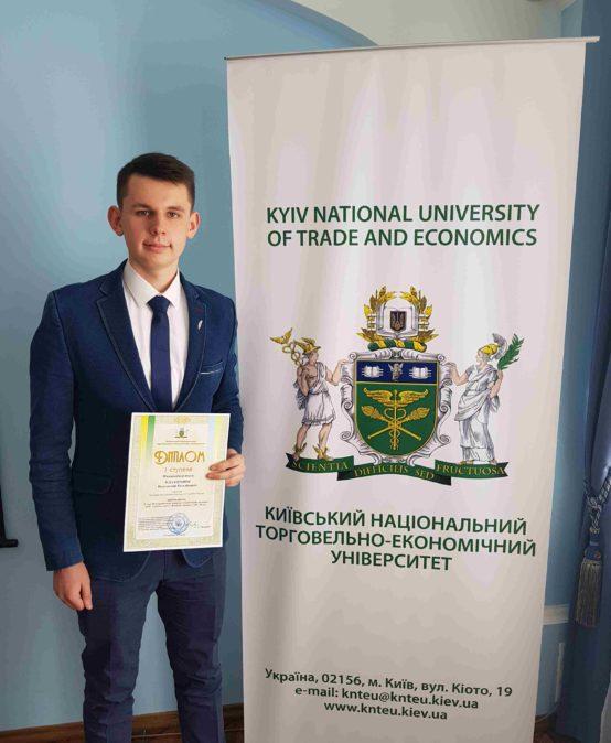 Студент ННІ фінансів, банківської справи – переможець конкурсу наукових робіт!