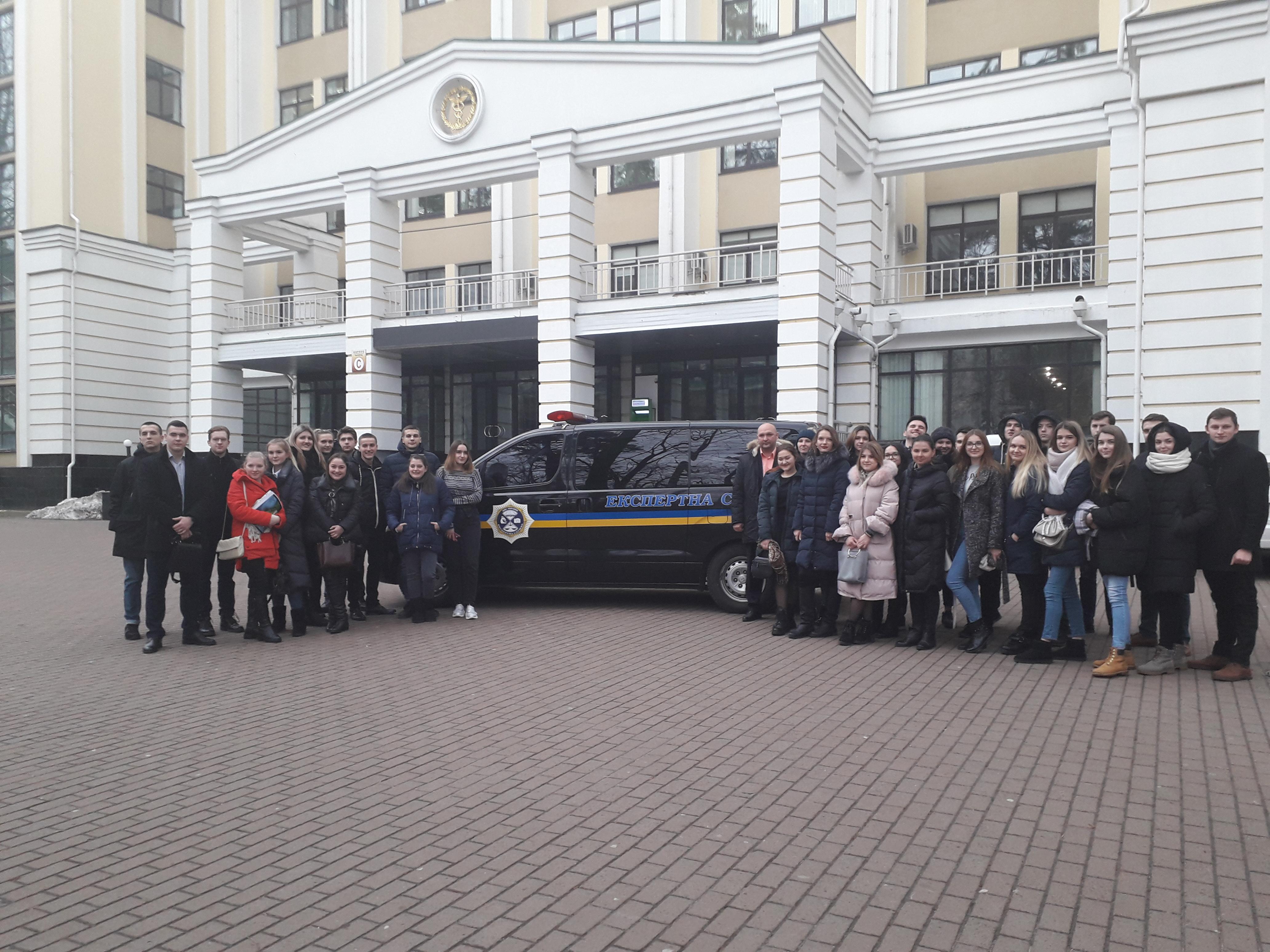 Було проведено майстер-клас представниками Київського науково-дослідного експертно-криміналістичного центру МВС України