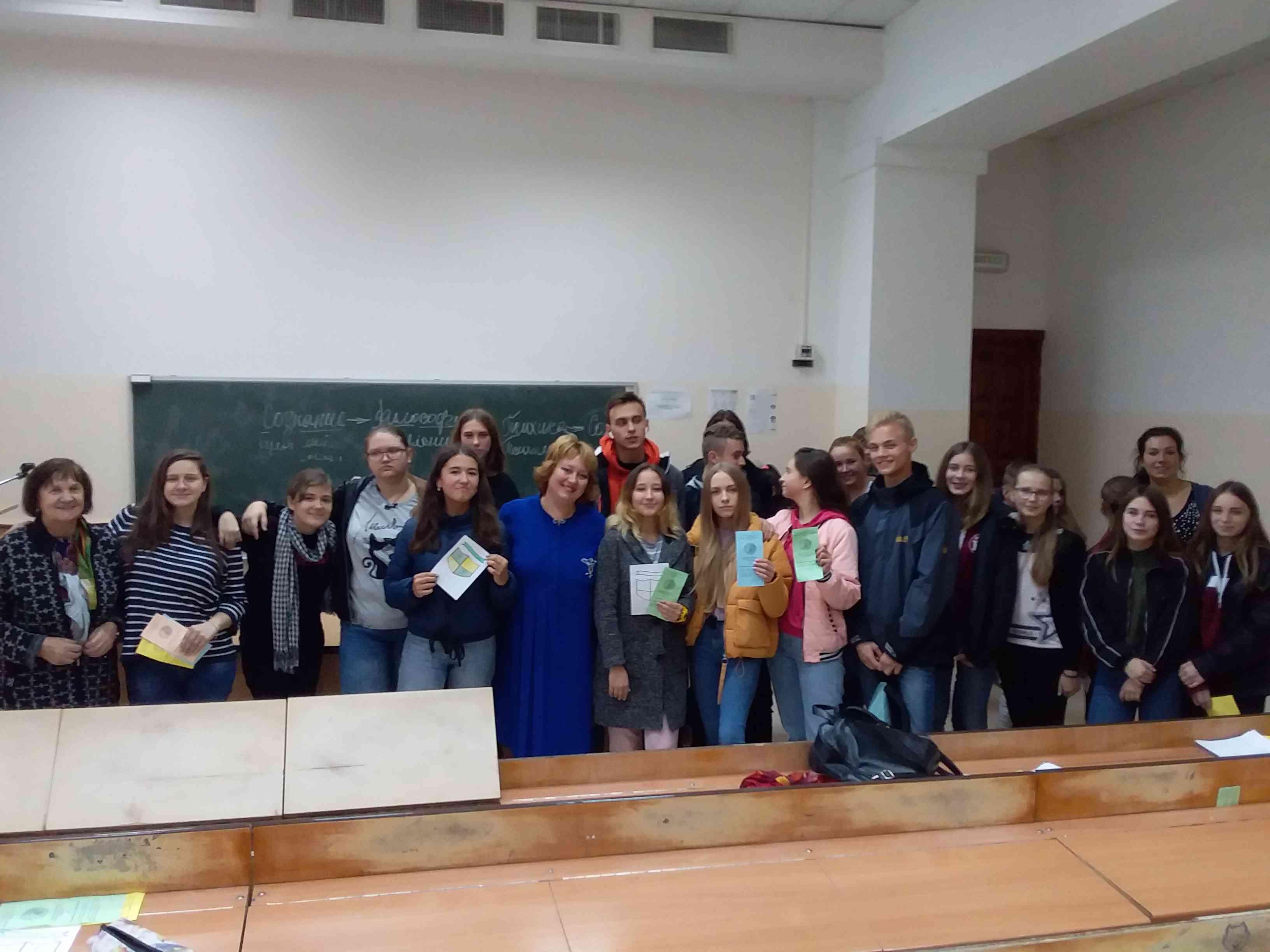 Кафедрою психології та соціології було проведено День відкритих дверей для абітурієнтів зі спеціальності 053 – «Психологія»