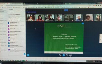 Відбулася онлайн нарада зі старостами груп аспірантів 2019 та 2020 років вступу