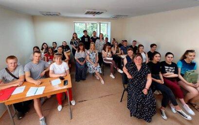 В Університеті ДФС України провели семінар практикум «Профілактика стресу під час пандемії»