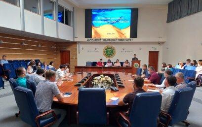 В Університеті ДФС України відбулося чергове засідання ректорату