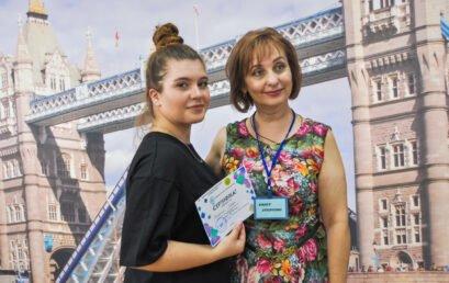 В Університеті ДФС України вручили сертифікати учасникам Літньої школи з іноземних мов «Enjoy studying»