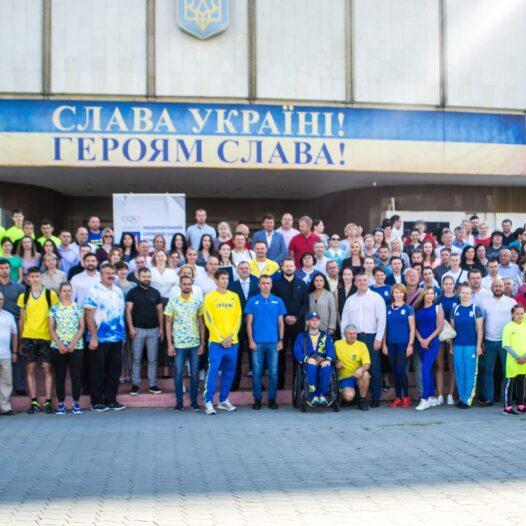 Представники Університету ДФС України взяли участь у церемонії підняття прапора Національного олімпійського комітету України з нагоди початку Олімпійських ігор – 2020