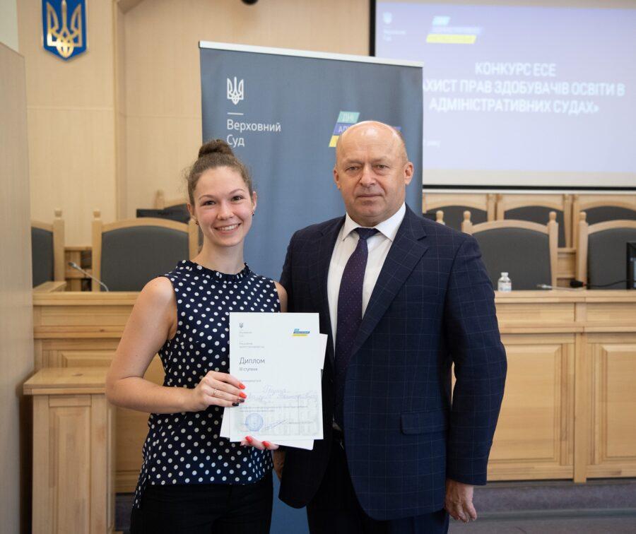 Студентка Університету ДФС України Валерія Груша перемогла у конкурсі Касаційного адміністративного суду у складі Верховного Суду