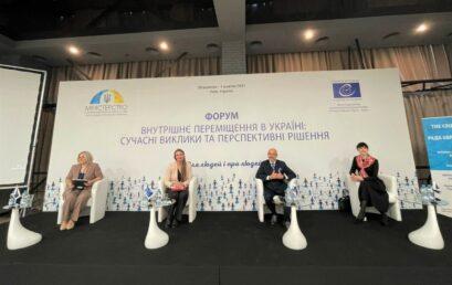 Представники Податкового університету взяли участь у Форумі «Внутрішнє переміщення в Україні: сучасні виклики та перспективні рішення»