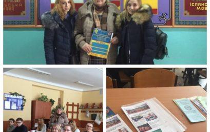 Зустріч з школярами випускних класів спеціалізованої ЗОШ №5 м. Бровари.